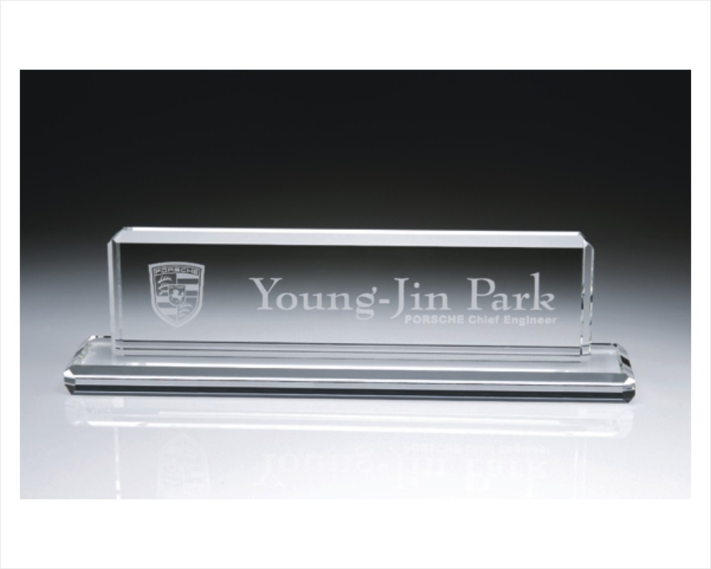 Engraved Classic Crystal Name Plate - Executive 1