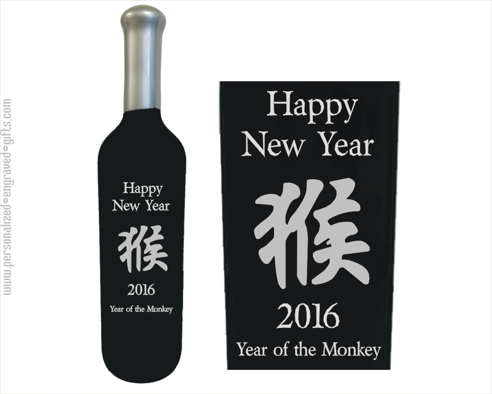 Happy Chinese New Year - The Year of the Monkey
